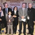 Scuola Primaria Mauro Carella