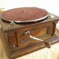 Radio D'epoca - Il Grammofono