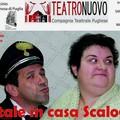 """""""Natale in Casa Scalogna"""""""
