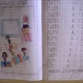 Quaderno, Tutti a Scuola