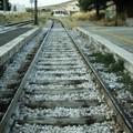 Stazione ferroviaria Canosa