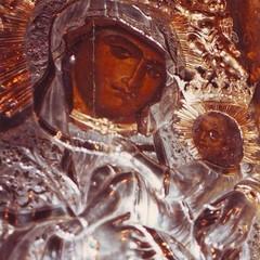 Madonna Fonte con fregi