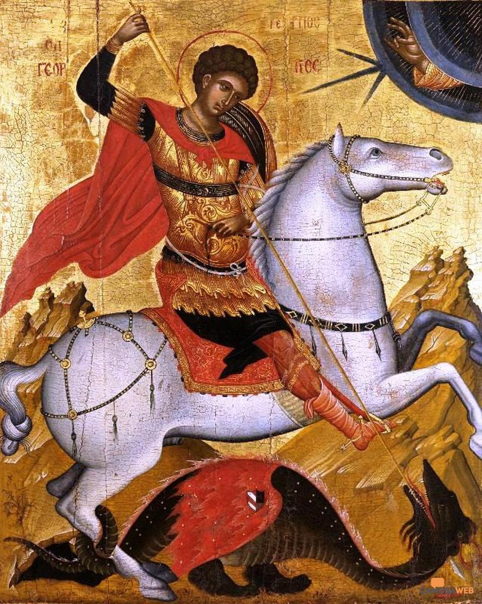 Aghiòs Gheòrghios