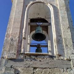 Canosa  Base Campanile Chiesa del Carmine