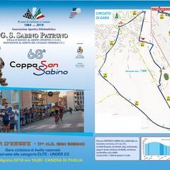 68^ Coppa San Sabino-33°Gran Premio d'Estate, 17^Medaglia d'Oro San Sabino