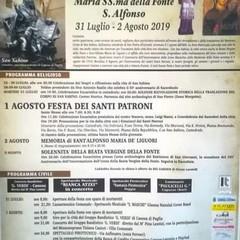 2019 Festa Patronale  Canosa di Puglia(BT)