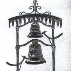 Torre dell'orologio  San Biagio Canosa