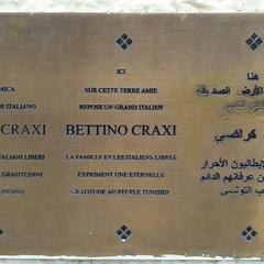 Bettino Craxi Hammamet  Tunisia