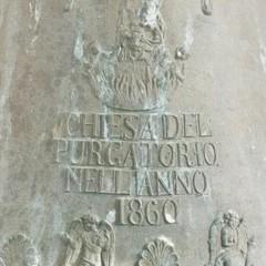 Campana Chiesa del Purgatorio
