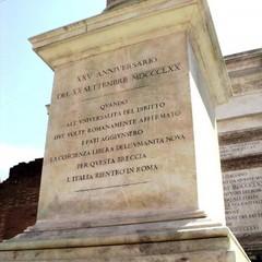 Epigrafe G. Bovio - Porta Pia