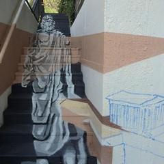 Street Art  Piskv Passerella di Giove