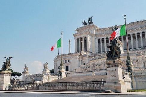 Roma Altare della Patria Milite Ignoto