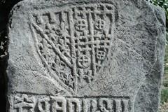 Un ciottolo al Nuovo Museo Archeologico Nazionale
