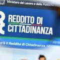 Il Comune di Canosa ha sottoscritto la convenzione con la Piattaforma GePi