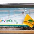 Treno Verde 2018, futuro 100% rinnovabile