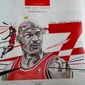 Piskv disegna Michael Jordan