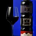 Dal vino 'combo' all'etichetta parlante