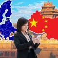 Cina-Europa :mercati più vicini ed integrati
