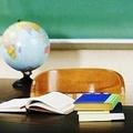 Un albo provinciale dei docenti in pensione