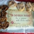 OB   SAPOREM  PATRIAE  a Canosa di Puglia