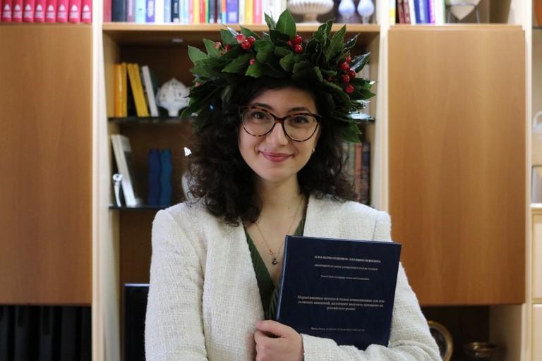 Francesca Minerva