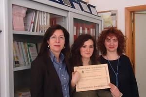 Liceo Fermi premio